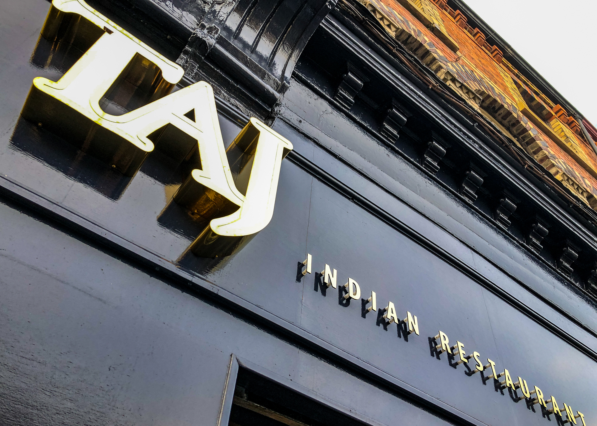 Taj Restaurant Lark Lane